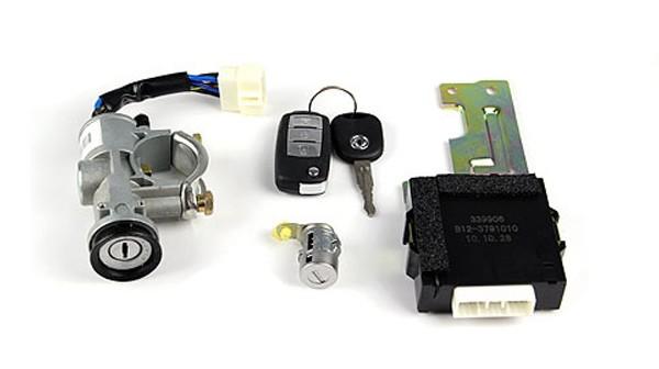 点火开关总成/点火开关锁芯、门锁芯及钥匙组件/简易遥控中控锁主机